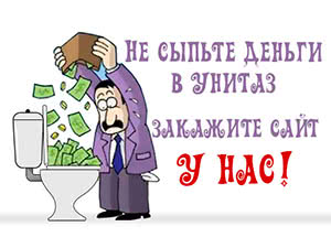 http://crazydimka.ru/design/crazy20.jpg